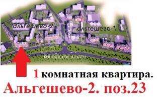 post-14320-0-10834700-1360827817_thumb.jpg