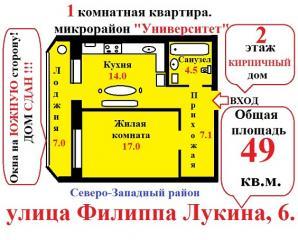post-14320-0-43007700-1360746574_thumb.jpg