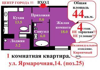 post-14320-0-47232600-1360777774_thumb.jpg