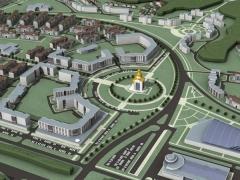 Новый город - центр