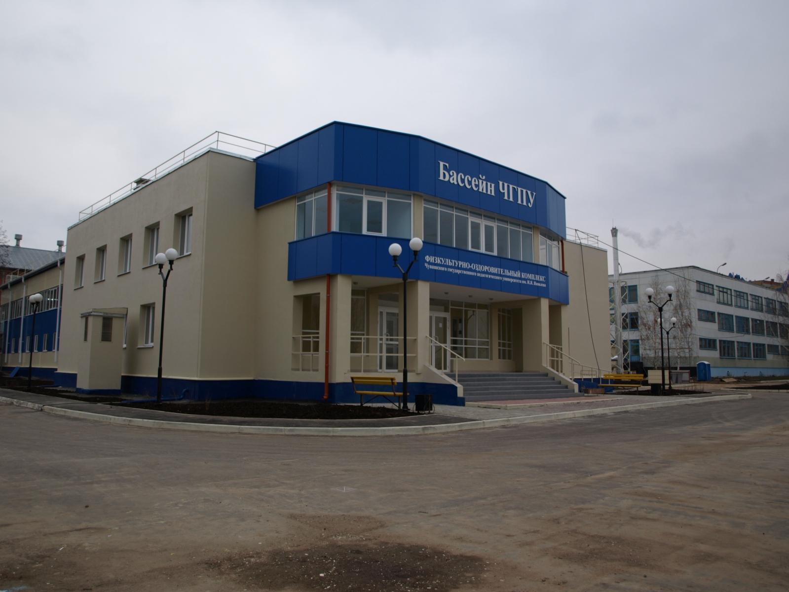 Бассейн ЧГПУ по ул. Пирогова 25