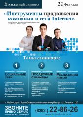 post-14677-0-93771000-1361259976_thumb.png