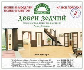 post-27319-0-55693400-1451295531_thumb.jpg