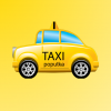 TaxiPoputka